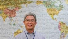 「將台灣拉近全球民主核心」 徐斯儉赴美前進「民主社群」大會