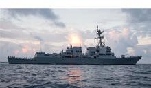 美國海軍接收「雷夫.詹森號」驅逐艦