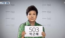 老娘說不出庭就是不出庭!首爾看守所長勸朴槿惠出庭反被嗆:沒跟你解釋過嗎?
