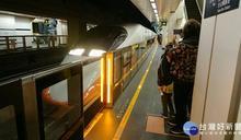 紓解桃園演唱會人潮 高鐵12/23起加開11班次 12/12 零時起開訂
