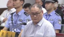 李明哲果然被認罪,在中國法庭承認成立「梅花公司」觸犯「顛覆國家政權罪」
