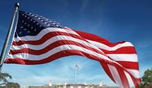 【Yahoo論壇/嚴震生】美國的民族主義及種族歧視