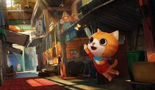 國際兒童影展入圍揭曉 《小猫》《野潮》爭台灣獎