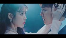昨晚播出的tvN《德魯納酒店》第四集,霸氣社長IU用「嘴唇」保護呂珍九!