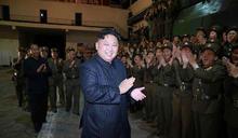 【Yahoo論壇/楊鈞池】北韓金正恩四度訪中 牽動第二次「川金會」