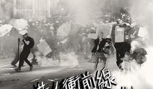 【聲援香港反送中】協助香港募資,會違反國安法嗎?