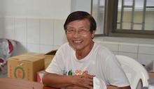 人物側記》台灣農運指標人物 耀伯日前進總統府仍不忘為農民請命
