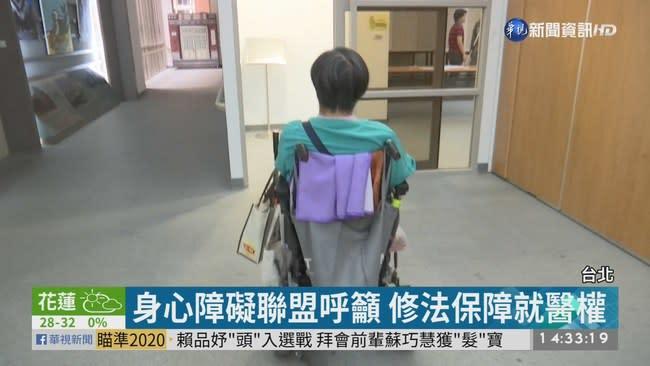 雙北逾半醫院門太小 身障者就醫難