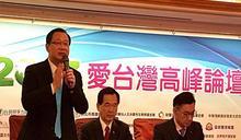 【周勇夫觀點】吳志揚告訴你,國民黨三大爛瘡
