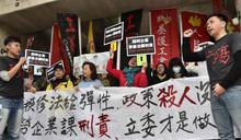 為遏止過勞死傷 工殤協會要求勞基法入刑責