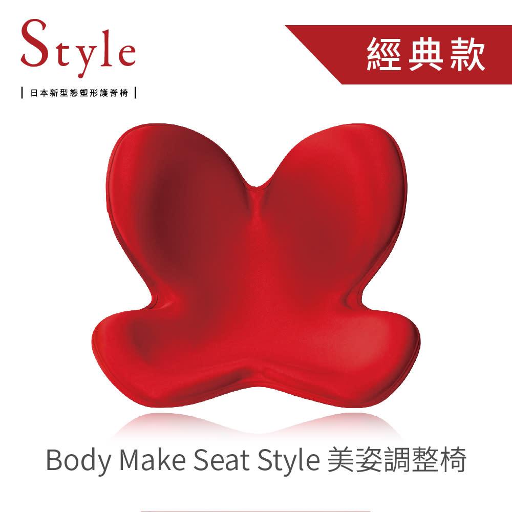 Style美姿調整椅