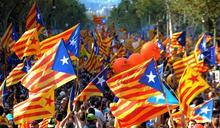 加泰隆尼亞獨立公投省思