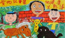 「友善動物城市」 台南國中小動保繪畫比賽成績揭曉