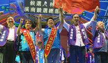【Yahoo論壇/余睿明】科技城3席立委爭霸戰