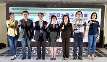 亞太電子商務展28日登場 (圖)