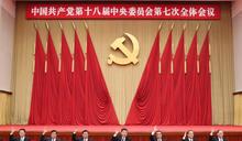 【Yahoo論壇/黃介正】中國解放軍的「強軍夢」