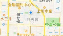 Apple地圖升級 可查台灣大眾運輸系統
