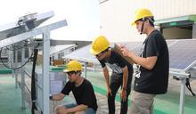 建構綠能科技基地 弘光設太陽光電考場