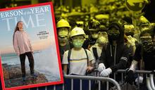16歲瑞典少女當選年度風雲人物 《時代》指年輕人力量席捲全球 包括香港示威者