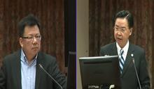 吳釗燮:台灣定位印太相關者 莫健反應「非常正面」