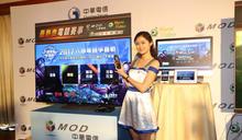 電競直播盛行 中華電信六都電競專區跟上年輕潮流