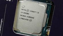 Intel Coffee Lake 架構 8 代酷睿 i7 旗艦實測:看你的電腦落後了多少