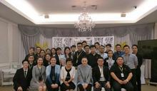 開拓國際視野 南華大學生死學系學生赴馬來西亞交流學習