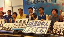 中火機組展延 國民黨:出賣市民健康