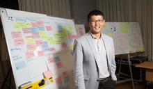【好食好事】MIT創業推手 教你以最少資源開創最大志業