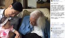 1歲凝視100歲 林昶佐愛女這畫面感動網友