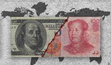 【Yahoo論壇/包淳亮】中美貿易戰為何會引發輿論暴走