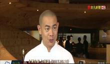 江振誠星國餐廳明年停業「回台時間到了」