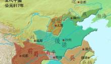【Yahoo論壇】極簡越南史1-14/越南人等了一千年獨立機會才出現