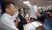 「立院不是民進黨開的!」 勞基法審查 徐永明佔發言台與綠委互嗆