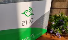 錄影監控透過無線更方便!長時間電力續航的 NETGEAR Arlo Pro 無線家庭監控系統開箱