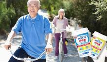輕鬆補對營養素 銀髮照護超省力