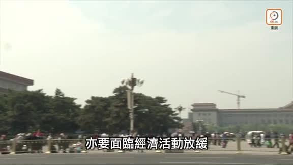 新冠肺炎陰霾!標普警告或降中國評級