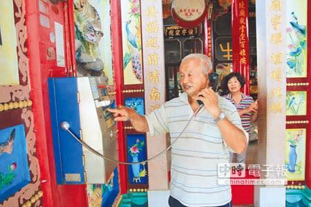 公用電話1個月未達100元用量,中華電信將評估拆除,請問您的看法?