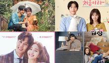 月火新局勢!今晚三部新韓劇開播,是否會影響《愛情的溫度》收視與關注度?