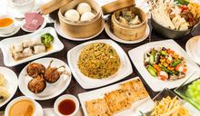 吃素嗎?台北素食養生健康展有你最愛的菜!