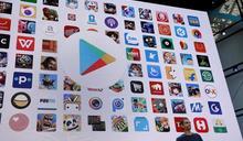 Google Play釋出年度精選 台製APP搶佔多國榜單