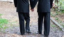 同性伴侶註記現「註銷潮」 挨批單方就可註銷的「太兒戲」 !