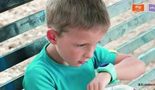 歐洲:行蹤「全都露」藏安全隱憂 ,歐盟回收兒童智慧型手錶