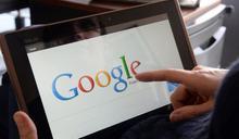 擺脫假新聞和同溫層 Google推新版新聞app
