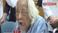 台獨鬥士史明百歲生日 畢生堅持愛台精神