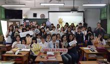 響應「世界兒童人權日」 雄女集資班費助弱勢兒童