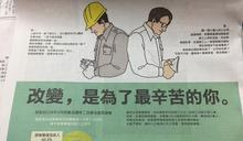 【Yahoo論壇/黃暐瀚】蔡政府的三個錯