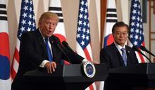 川普宣稱處理北韓威脅大有進展