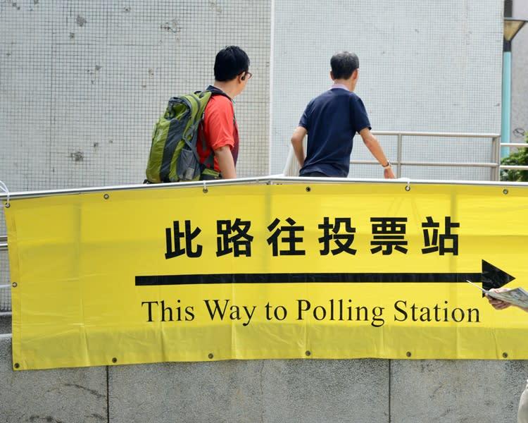 【民意調查】修例風波對11月區議會選舉結果有多大影響?