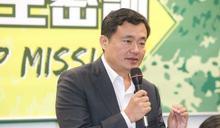 「很多人以為老兵返鄉是國民黨弄的」 洪耀福:是民進黨推動的